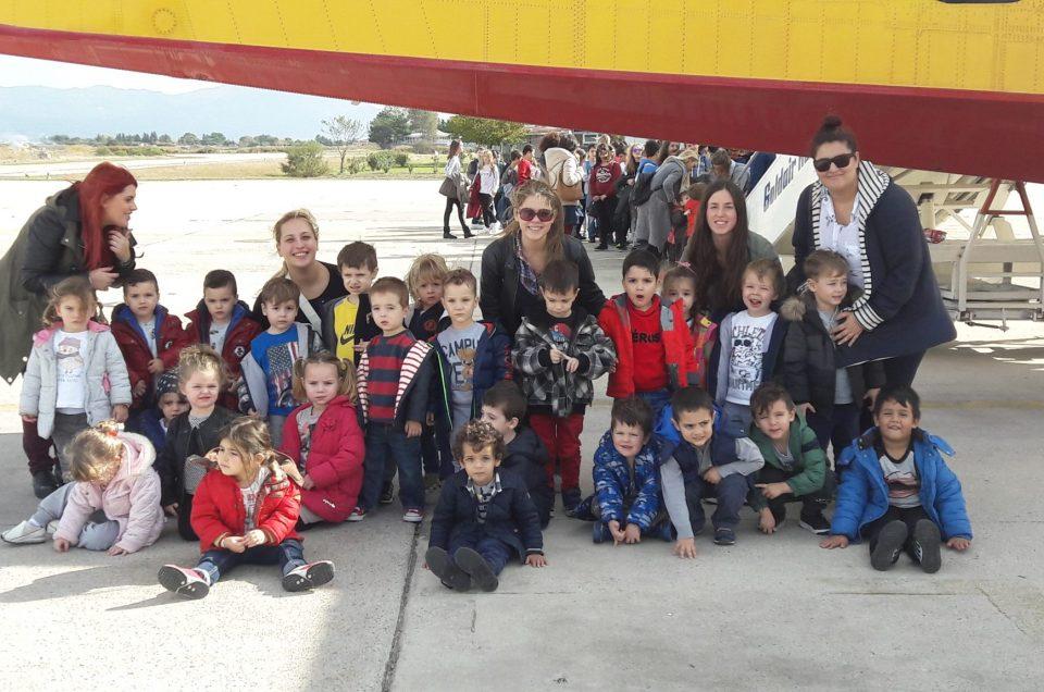 Επίσκεψη στο Στρατιωτικό Αεροδρόμιο της Μίκρας