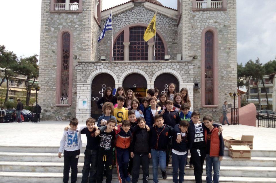 Επίσκεψη μαθητών σε δύο ιερούς ναούς