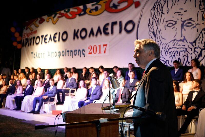 Ο Θεοδόσης Πελεγρίνης κεντρικός ομιλητής στην αποφοίτηση του Αριστοτελείου Κολλεγίου