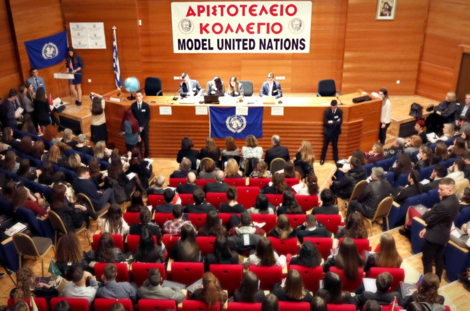16o Μoντέλο Ηνωμένων Εθνών
