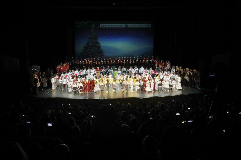 """Το Βασιλικό Θέατρο """"πλημμύρισε"""" από παιδικές φωνές και αγάπη"""