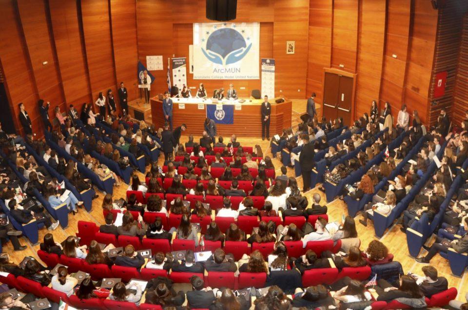 17ο Μοντέλο Ηνωμένων Εθνών, με συμμετοχές από Ελλάδα, Ιταλία, Ισπανία, Αυστρία και Τουρκία