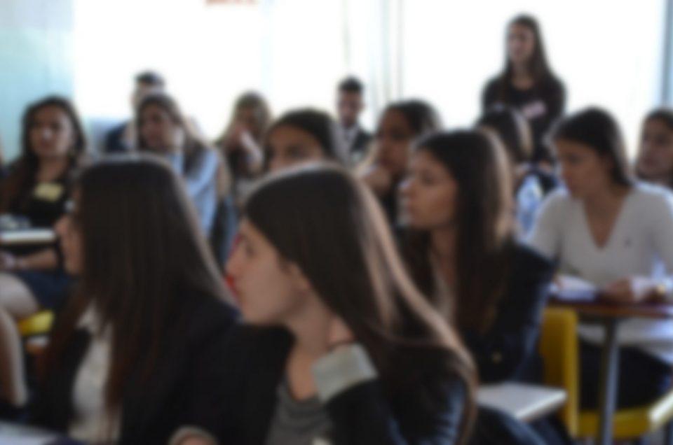 Προσέγγιση του νέου συστήματος εισαγωγής στα Πανεπιστήμια