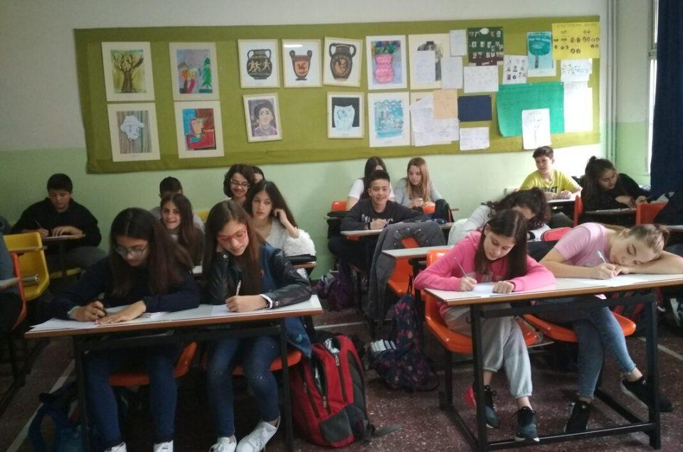 Περιβαλλοντική Εκπαίδευση στην Α' Γυμνασίου