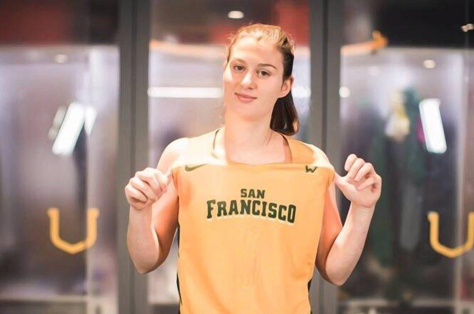 Μαθήτριά μας με πλήρη υποτροφία στο University of San Francisco.